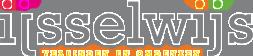 logo ijsselwijs